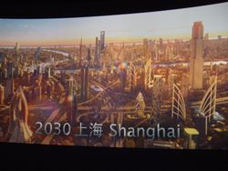Shanghai Expo 2010 Shanghai 2030 GM video