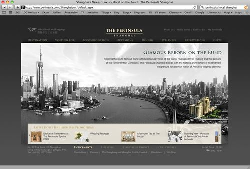 Peninsula Hotel Shanghai website Glamour misspelled